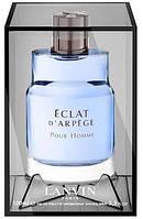 Lanvin Eclat d'Arpege Pour Homme 100ml edt (цитрусовый, динамичный, фужерный аромат)