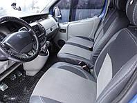Nissan Primastar 2002-2014 гг. Авточехлы (кожзам↗ткань, Premium) Передние 2-20211 и салон