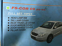 Toyota Corolla 2002-2007 гг. Хром пакет (2002-2005)