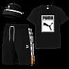 Летний комплект Puma Summer Set (пума), фото 3