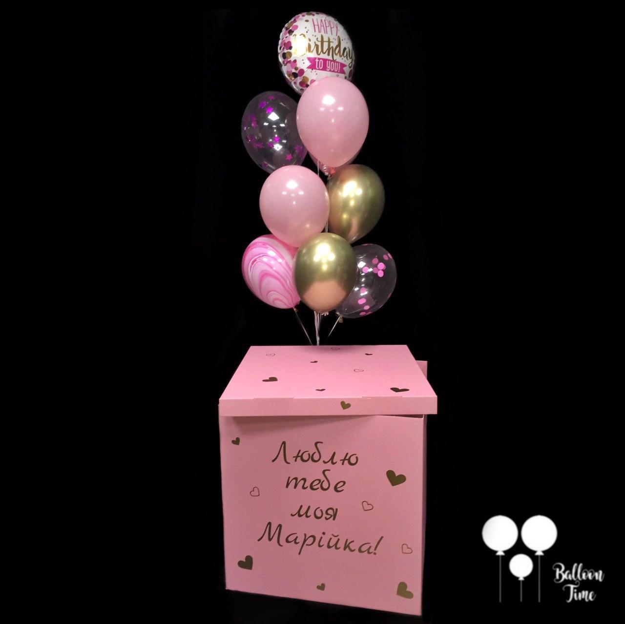 Розовая коробка для любимой + связочка нежных шаров