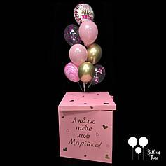 Рожева коробка для коханої + связочка ніжних куль
