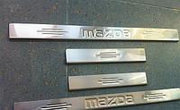 Mazda 2 2003-2007 гг. Накладка на пороги Carmos (нерж) 2 накладки