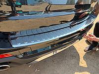 BMW X5 F-15 2013-2018 гг. Накладка на задний бампер (Carmos)