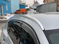 Mazda CX-5 2017↗ гг. Рейлинги ОЕМ (2 шт)