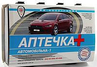 Аптечка автомобильная медицинская
