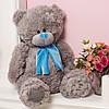 Плюшевый медвежонок Тедди, 75 см, фото 6