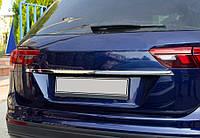 Volkswagen Tiguan 2016↗ Хром планка над номером (нерж)