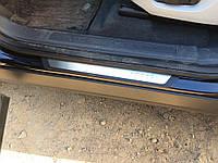 Land Rover Discovery Sport Накладки на пороги Flexill (4 шт) Sport