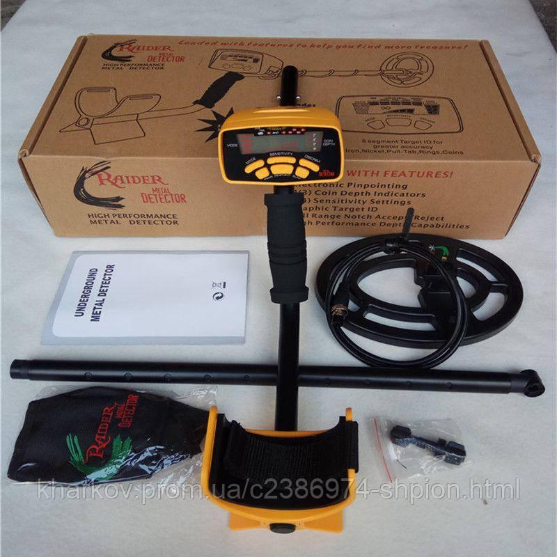 Металлоискатель MD6250 ЧЕРНЫЙ копия Garrett ACE250 ( MD 6250 ) (Гарантия 2года) Металошукач MD6250