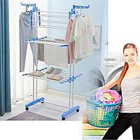 Универсальная складная напольная сушилка для одежды (вещей и белья) вертикальная, на 3 яруса, синяя (626)