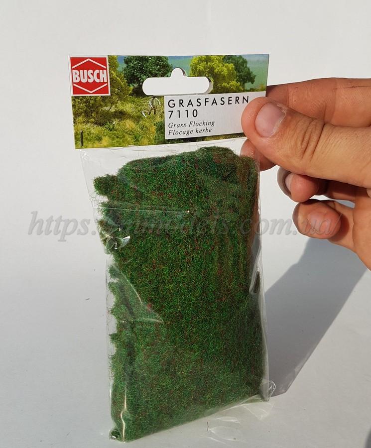 "Busch 7110 Трава флок для ланшафта ""темно-зелена"", вага 40 гр, для всіх масштабів"