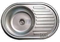 Кухонная мойка Galati Dana Textura