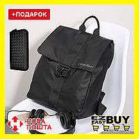 Городской рюкзак в стиле Calvin Klein + Клатч в ПОДАРОК! Черный унисекс рюкзак. Рюкзак для ноутбука.