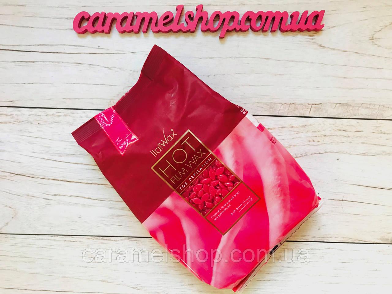 Воск для депиляции пленочный горячий в гранулах ItalWax, 1000 г - роза (винный)  Rose