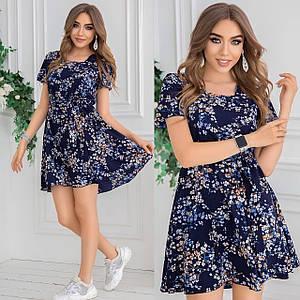 Платье женское 743юр