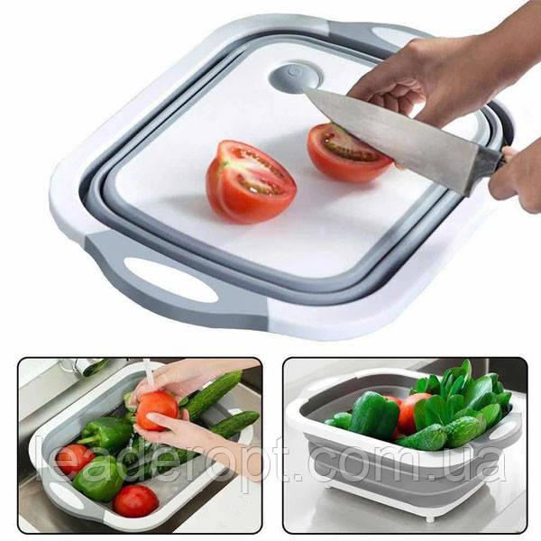 ОПТ Складная разделочная доска для мытья и резки овощей A2-86