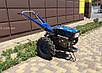 Мотоблок Forte МД-101 GT (фреза 1,2 м, синій), фото 6