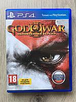 God of War 3 (рус.) (б/у) PS4, фото 1