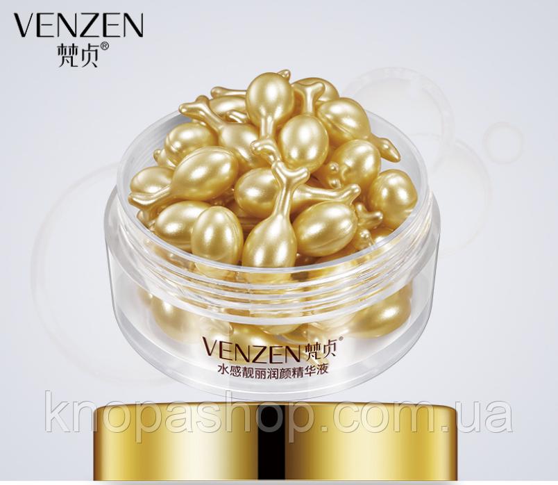 Товар мега знижка! Для замовлень від 1500 грн Сироватка для обличчя Venzen Gold 30 капсул