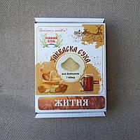 Закваска Ржаная для выпечки хлеба и кваса