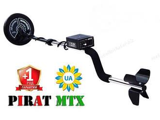 Металоискатель металлодетектор Металлоискатель Пират MTX  глубина поиска до 2,5 метров