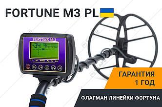 Металлоискатель Фортуна М3 (корпус PL2943) до 2 метров. Металошукач Fortuna M3 PL