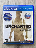 Uncharted The Nathan Drake Collection (рус.) (б/у) PS4, фото 1