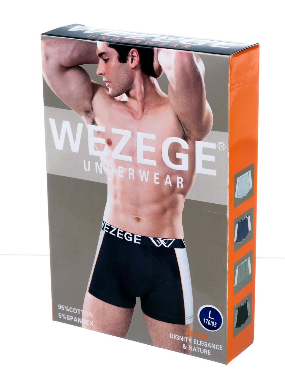 Трусы мужские боксеры Wezege 9783. Набор из 2 штук в размере 3XL