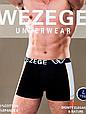 Трусы мужские боксеры Wezege 9783. Набор из 2 штук в размере 3XL, фото 2
