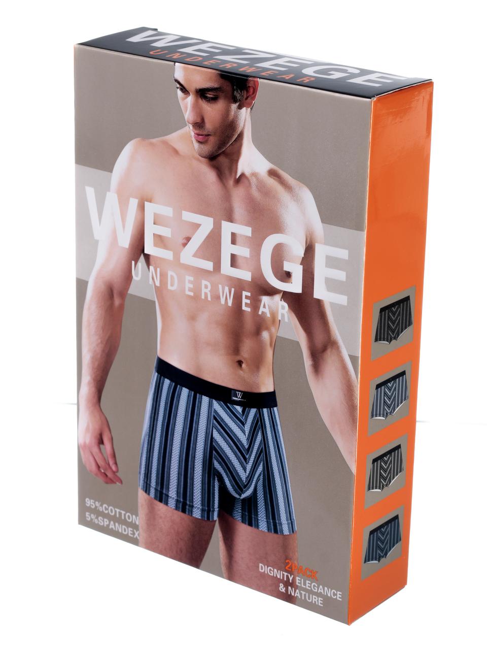 Труси чоловічі боксери  Wezege 9485. Набір з 2 штук в розмірі 3XL