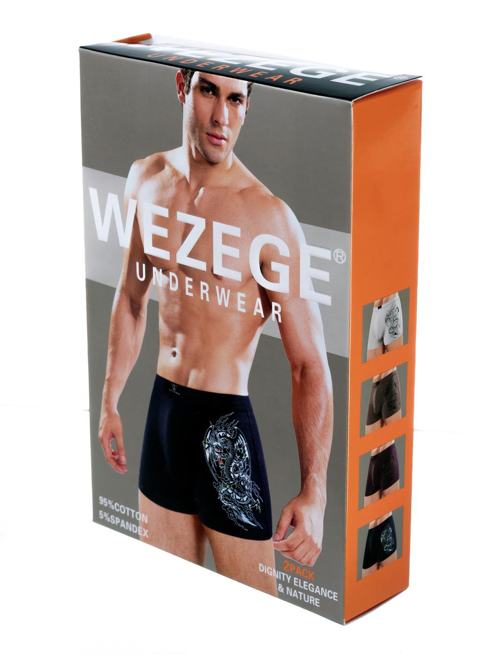 Труси чоловічі боксери  Wezege 9591. Набір з 2 штук в розмірі 3XL