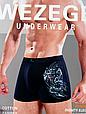 Труси чоловічі боксери  Wezege 9591. Набір з 2 штук в розмірі 3XL, фото 2