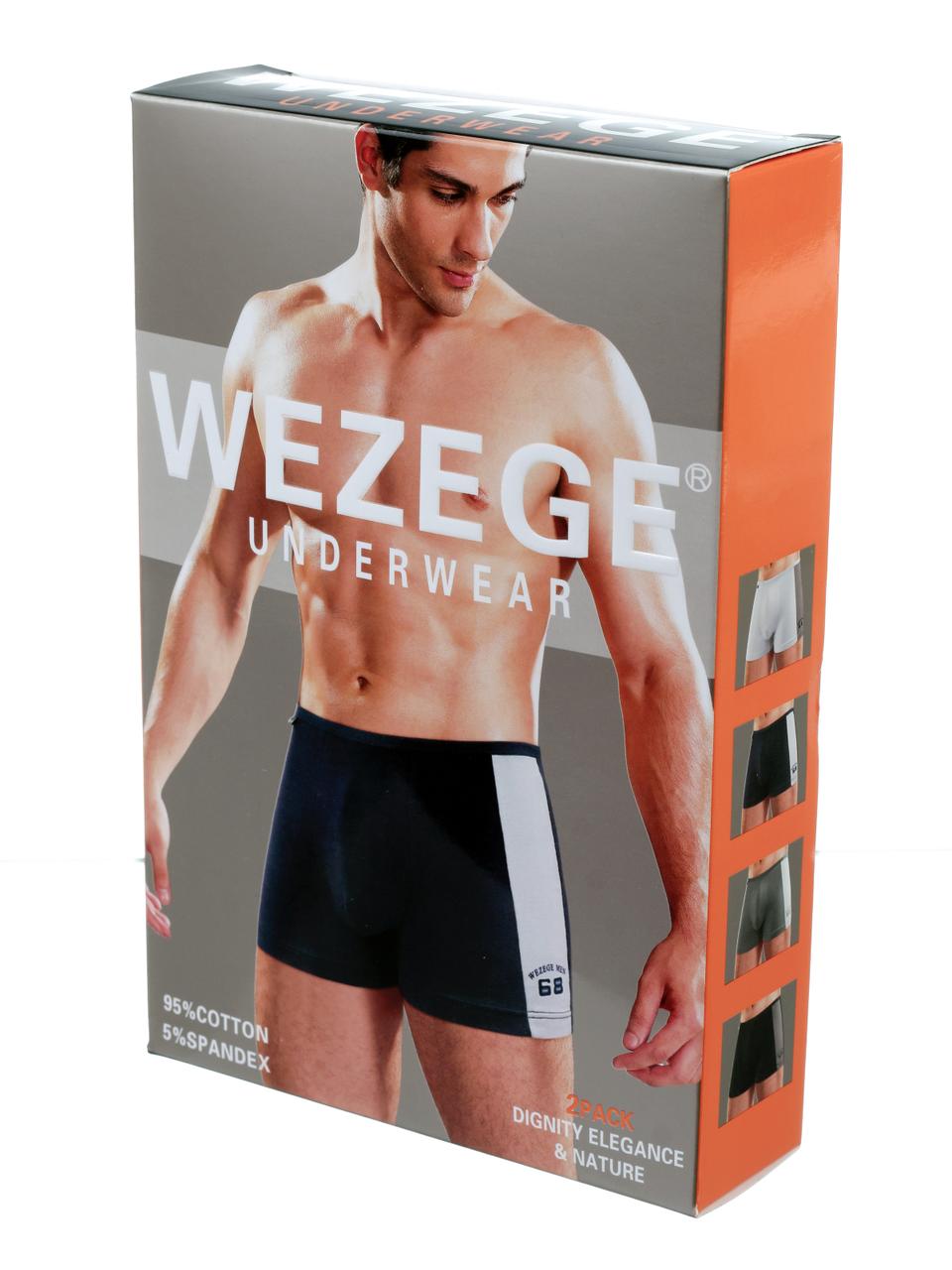 Трусы мужские боксеры Wezege 9595. Набор из 2 штук в размере 3XL