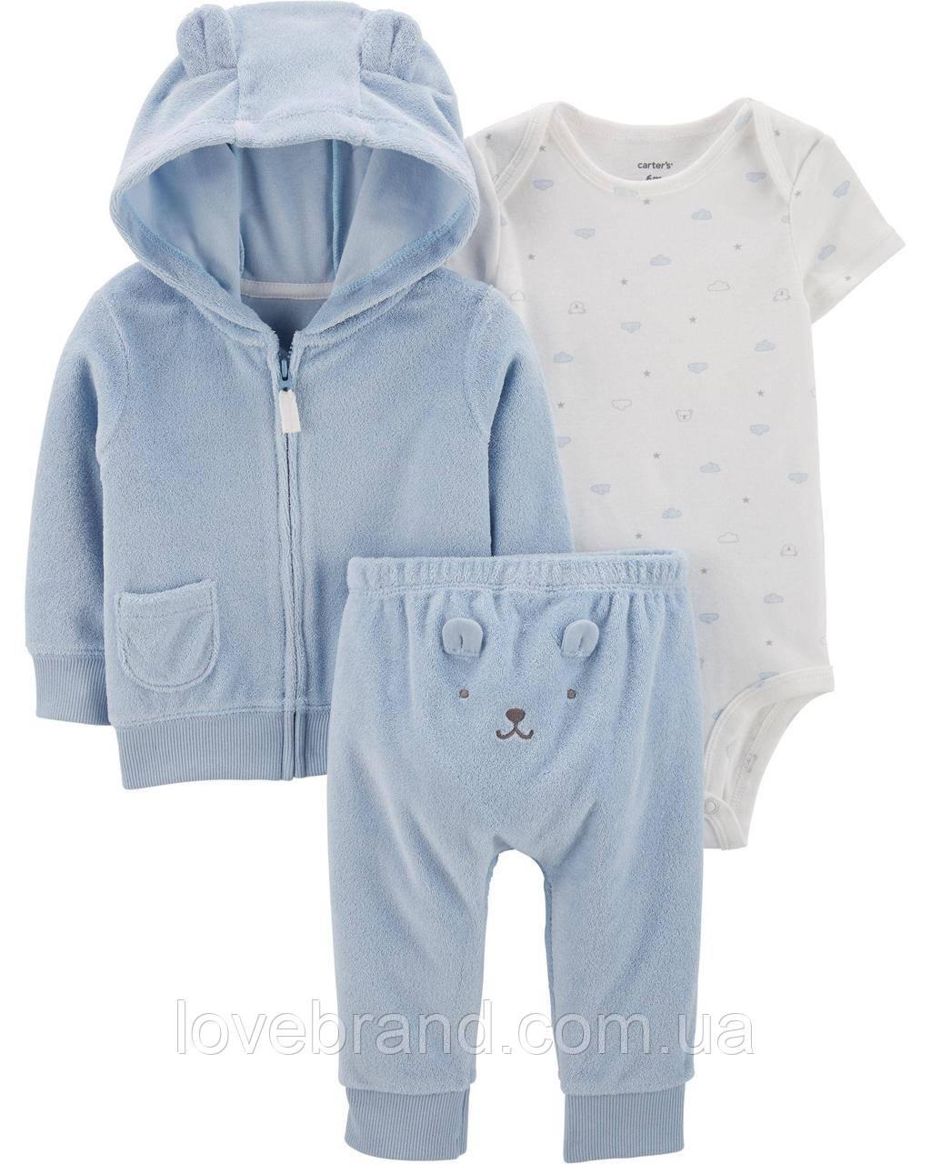 Махровый голубой набор для новорожденных Carter's  (картерс)  nb/до 55 см