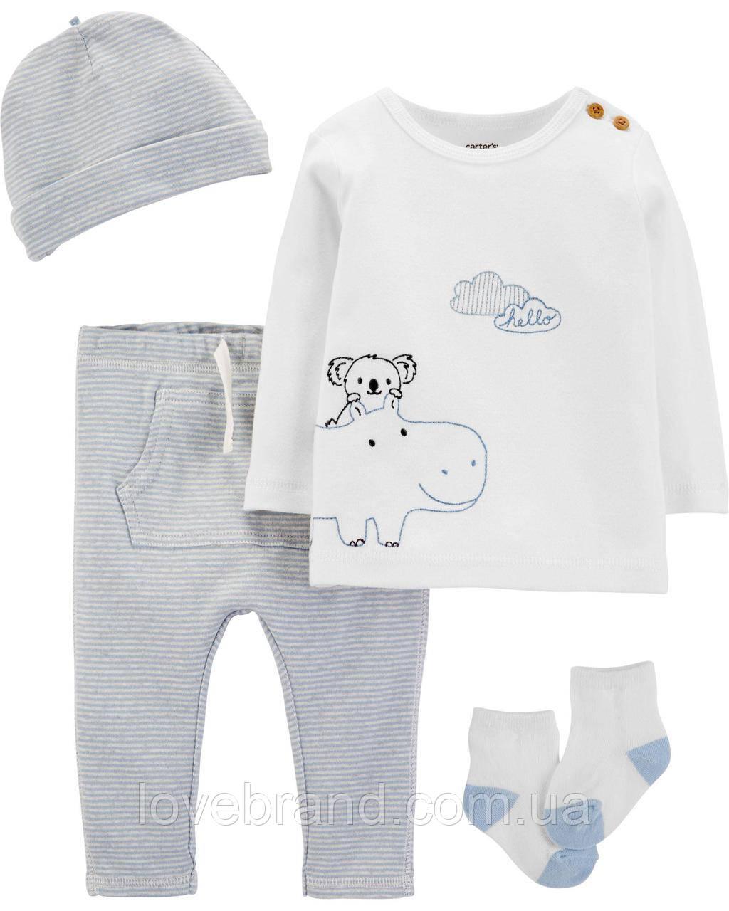 Набор для новорожденного малыша Carter's