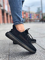 Женские кроссовки Adidas Yeezy Boost 350 V2 \ Адидас Изи Буст 350 Черные \ Жіночі кросівки Адідас Ізі Буст 350