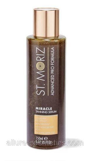 Увлажняющая сыворотка-автобронзат с гиалуроновой кислотой St. Moriz Advanced Miracle Tanning Serum 150 мл