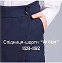 Юбка - шорты Анита тм Brilliant Размеры 122 -140 Цвет черный, фото 4
