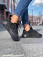 Женские кроссовки Adidas Yeezy Boost 700 \ Адидас Изи Буст 700 Черные \ Жіночі кросівки Адідас Ізі Буст 700