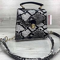 Женская небольшая сумка кросс-боди змеиная рептилия черно-белая