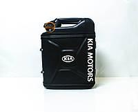 Канистра бар 20л с маркой авто Киа / Kia Оригинальный подарок