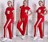 """Жіночий спортивний костюм літній """"Луї"""" І Р, фото 2"""