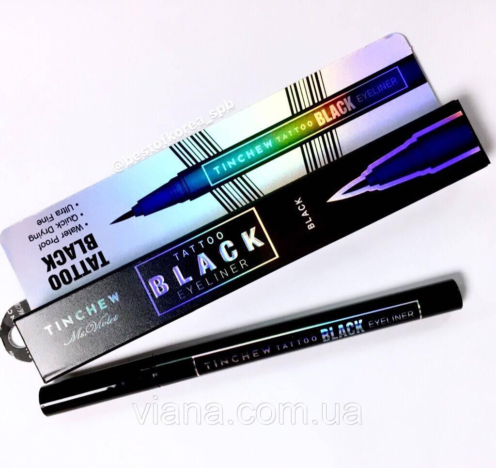 Стойкая подводка-фломастер  для глаз Tinchew Tattoo Black Eyeliner  0,6г