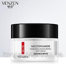Товар мега знижка! Для замовлень від 1500 грн Крем особа нікотинамід VENZEN Nicotinamide Cream 50г