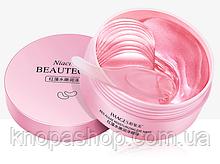 Товар мега знижка! Для замовлень від 1500 грн Патчі гелеві рожеві 60 пластин Images