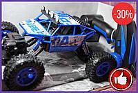 Радиоуправляемый джип Zegan Rock Rover ZG-C1801 синий