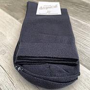 Мужские носки демисезонные х/б с лайкрой Элегант, 25 размер, тёмно-серые, 0909, фото 2