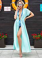 Летняя пляжная длинная креп-шифоновая туника-парео в пол с поясом (Сари jd) Ментол