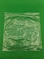 Пакет с замком Zip-lock (Слайдеры ) 40х40 (25шт)50мкм (1 пач)заходи на сайт Уманьпак